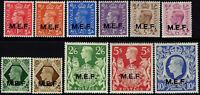 Occupazione inglese delle Colonie - 1943/47 - M.E.F. -  serie completa nuova MNH