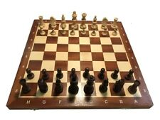 "Tournament Chess Set #5- Folding 19"" board - 2"" sq - 3 1/2"" King"