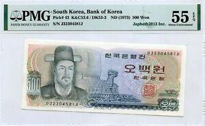 SOUTH KOREA 500 WON ND 1973 BANK OF KOREA GEM UNC PICK 43 LUCKY MONEY VALUE $55