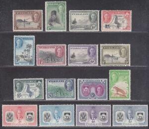 Nyasaland 1945-51 King George VI Selection to 5sh Mint
