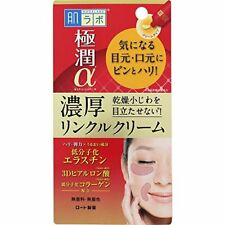 H&B Hadalabo Gokujyun Alpha Wrinkle Cream for firmer skin Collagen & Elastin Sb