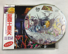 SAINT SEIYA T.V. ORIGINAL SOUNDTRACK III, SS-03, WITH ORIGINAL JAPANESE OBI