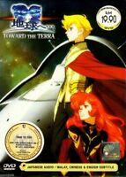 Toward The Terra Anime DVD Ship from USA