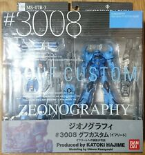 Bandai Gundam Fix Figuration Zeonography #3008 Gouf Custom (Efreet) from Japan