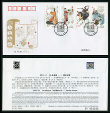 CHINA 2014-23 The Chinese Filial Piety (I) CC/FDC