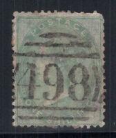 Großbritannien 1856 Mi. 15 Gestempelt 40% 1 Sh, Königin Victoria