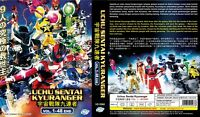 Uchu Sentai Kyuranger (VOL.1 - 48 End) ~ All Region ~ Brand New & Factory Seal