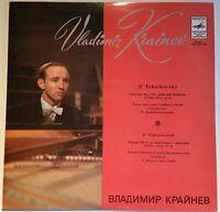 VLADIMIR KRAINEW Tchaikovsky Piano Concerto Nr.1 Rozhdestvensky Melodiya Stereo