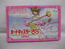 Cardcaptor Sakura Game Boy Advance Nintendo Japan Official GBA