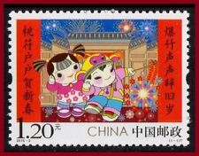 China 2016-2 Lunar New Year Greeting 拜年 single (1 stamp) MNH