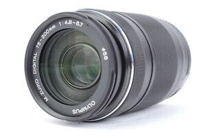Olympus 75-300mm F/4.8-6.7 II ED Lens - #S15453