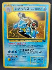 Very Rare 1999 Japanese Pokemon Squirtle Intro Deck BLASTOISE Promo Holo - EX