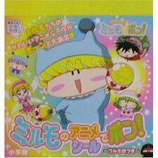 """Mirumo de Pon no """"Anime sticker de Pon"""" Sticker book"""