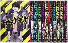 Blood Lad 1-11 Set / Yuuki Kodama / Japanese Manga Comic Japan Books
