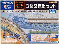 Tomix 91027 Single Track Bridge Approach Set Track Layout Pattern C (N scale)
