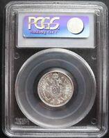 1870 Austria 20 Kreuzer, PCGS  AU58 , nice silver coin - 744