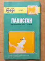 1989 PAKISTAN Reference map Asia Atlas USSR Russian Soviet Brochure Cartography