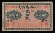 1924 20 Shansi Provincial Bank S2634 (RARE)