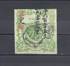 China 1914 EXPRESS LETTER SC#E10,  Used .