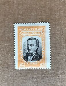 Bolivia Error Stamp #80a + Inverted Center Error + MH + Authentic + Fresh Color