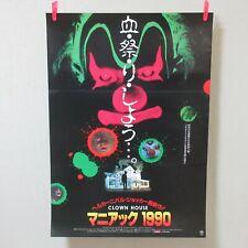 CLOWNHOUSE 1989' Original Movie Poster Japanese B2 Sam Rockwell
