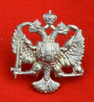 British Army. King's Dragoon Guards Genuine OR's Cap Badge