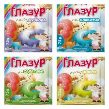 Glaze Decoration for Easter Cake Paska Kulich With Natural Dyes Глазурь кулич