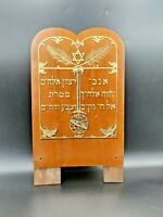 Vintage Old Rare Judaica handcrafted wooden Torah Ark Gold Writing FREE SHIPING