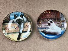 Franklin Mint Plates Siamese Cats Daphne Baxter 8.25'