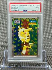 Pokemon PSA 9 MINT Pikachu Topsun Japanese 1995 HOLO FOIL #25 Pocket Monster