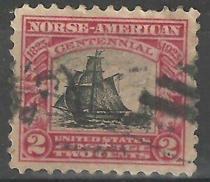 U.S. 1925 Norse-American Centennial #620 Used, 2c Sail Ship WYSIWYG Lot