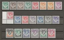 NORTHERN RHODESIA 1938/52 SG 25/45 MNH Cat £250