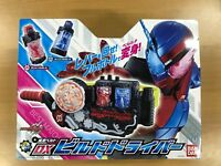 Kamen Rider Building Transformation Belt DX Build Driver