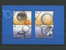 Stamp Collecting mnh minisheet Europa 2005 Slovenia Magnifier Elephant River
