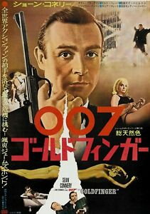 "GOLDFINGER repro Japanese B2 poster 30x20"" James Bond Sean Connery FREE P&P"