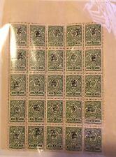 1919, Armenia, 91, MNH, Block of 25