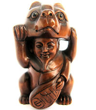 Y4635ca - 15 Years Old Hand Carved Boxwood Netsuke : Man with Cat Mask