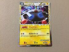 Magnezone Prime Holo Ultra Rare Pokemon TCG Japanese HGSS Triumphant 011/040 NM!