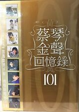 TSAI CHIN 蔡琴 - Golden Voice Collection 金聲回憶錄101  (6CD)