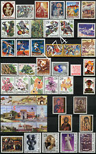 YUGOSLAVIA 1997 Complete Year commemorative and definitive MNH
