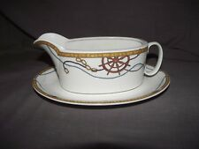 Mikasa Captains Table Gravy Boat and Underplate