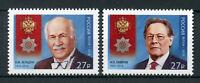 Russia 2018 MNH Vladimir Zeldin& Nikolay Laverov 2v Set Medals Stamps