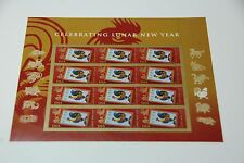 USPS 2017 Chinese Lunar New Year of the Rooster Forever 12 Stamps per Sheet
