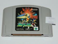 Nintendo 64 (NTSC-JAP): StarFox 64 (cartucho/cartridge)