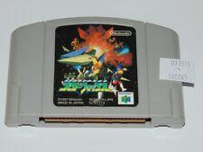 Nintendo 64 (NTSC-JAP): StarFox 64 (cartucho/cartridge)