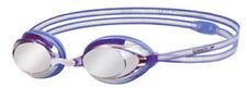 Speedo Junior Vanquisher 2.0 Mirror Blue/Mirror
