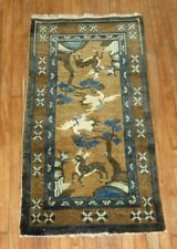 Antique Chinese Peking Pictorial Rug Size 2'2''x4'3''