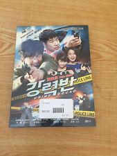 Crime Squad - Korean DVD