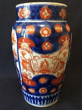 Vase style Imari Japon Arita Compagnie des Indes décors floral prunus XVIIIème