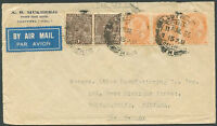 BRITISH INDIA TO USA Air Mail Cover 1935 VF